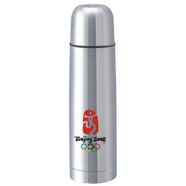 Thermos Stainless King 26 5-Ounce Leak-Proof Travel Tumbler